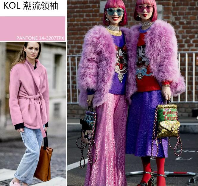 Trend KOL Leader Who Wear Pink Color Coat