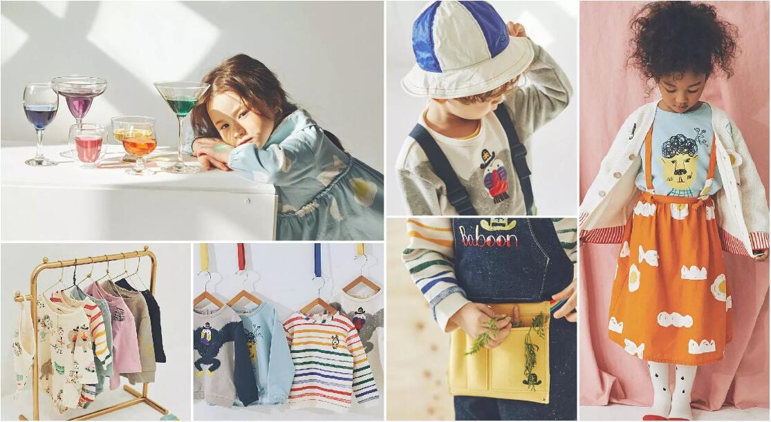 Children's Style