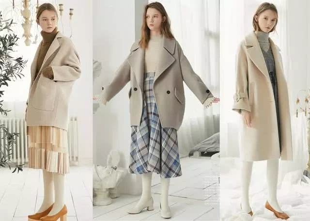 Khaki Color Coat
