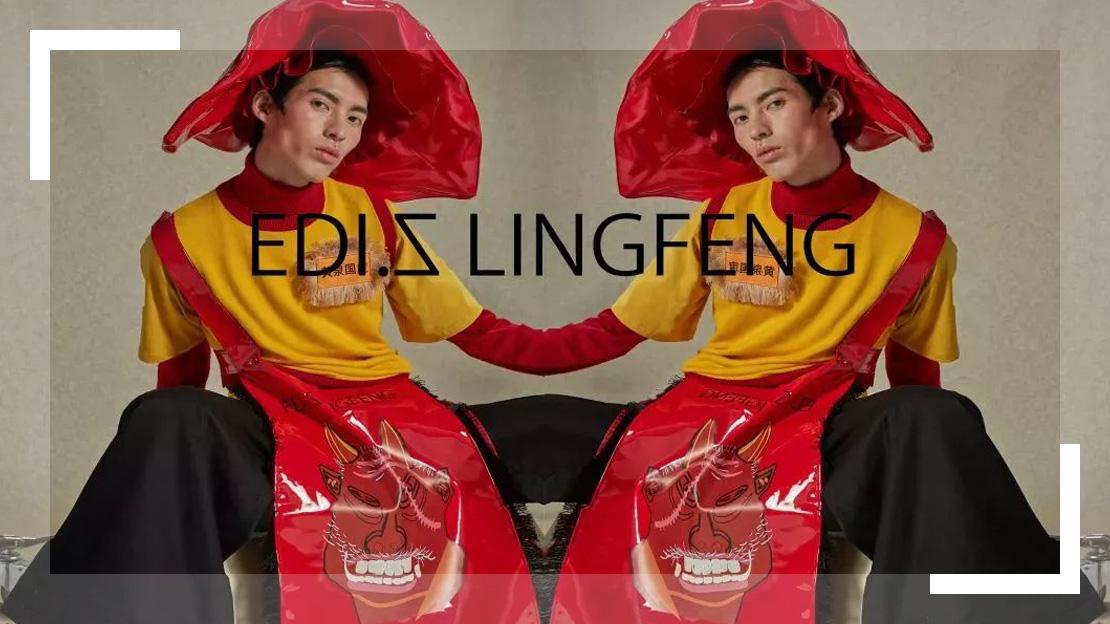 EDI.Z LINGFENG's