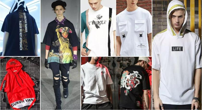 2020 Spring Sumemr Men's Fashion T-Shirt Silhouette Trend
