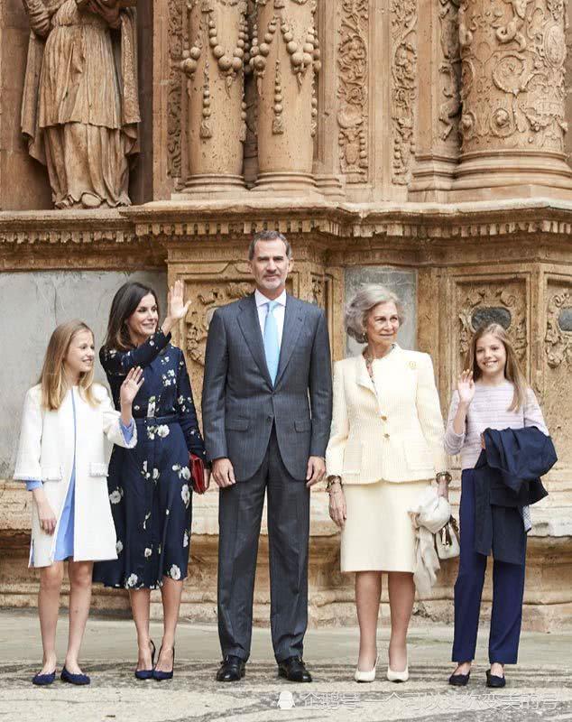 Spannish Family