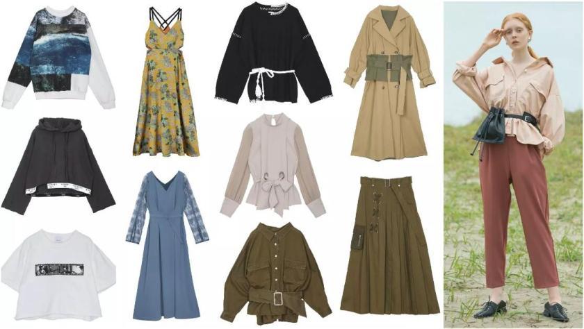 Ameri Vintage fashion style