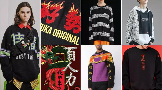Chinese Characters fashion sweater.jpg