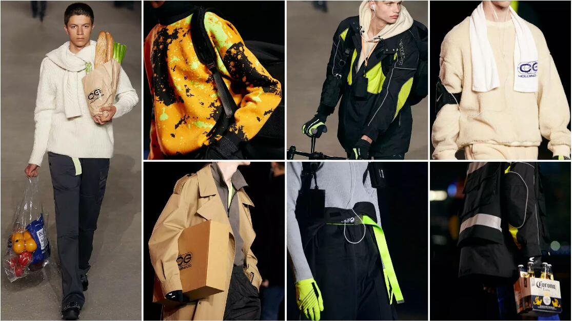 clothing details.jpg
