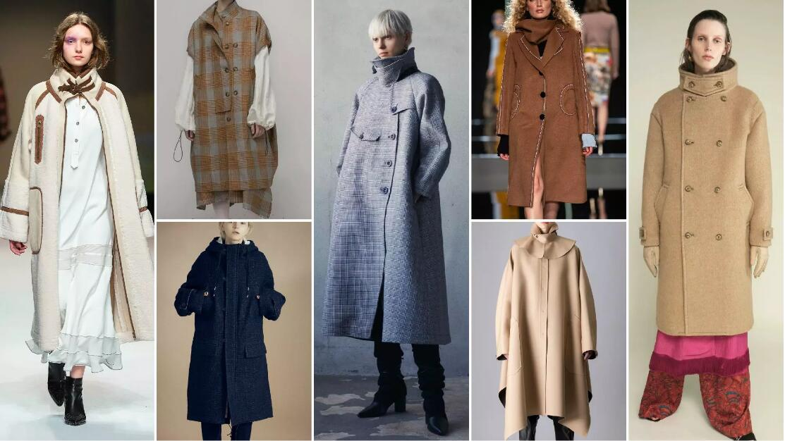 High Neck coat.jpg