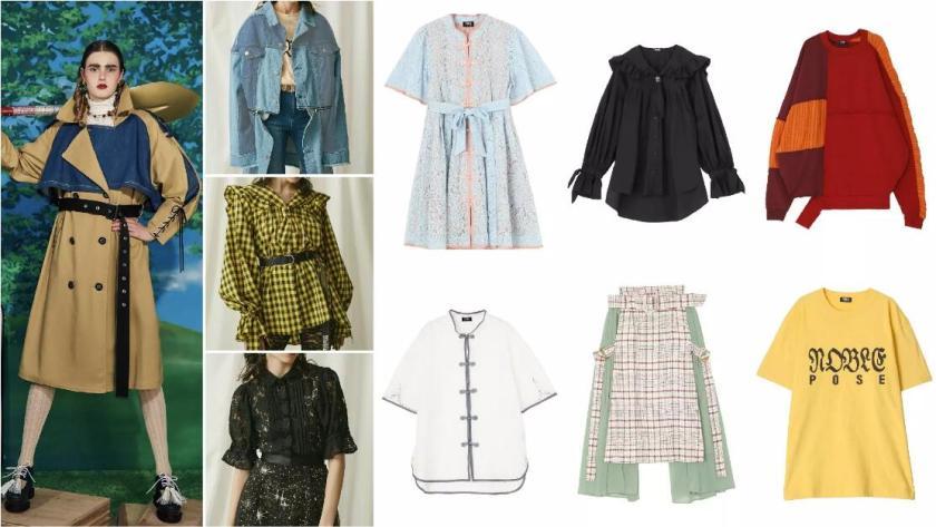 Pameo Pose's fashion style