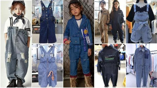 Suspenders Jumpsuits