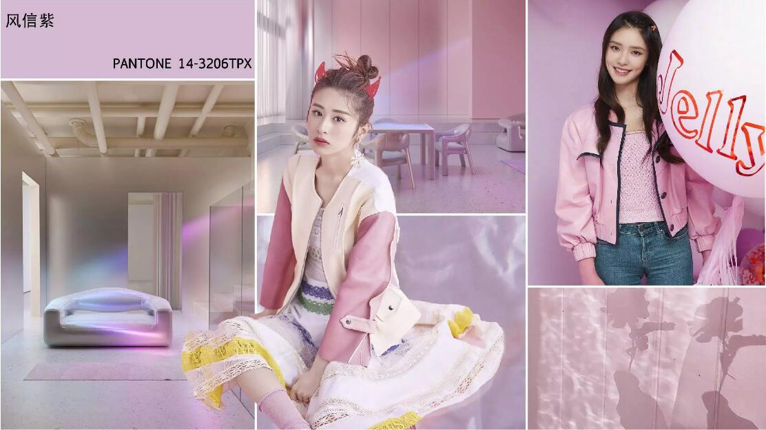 Winsome Orchid fashion color