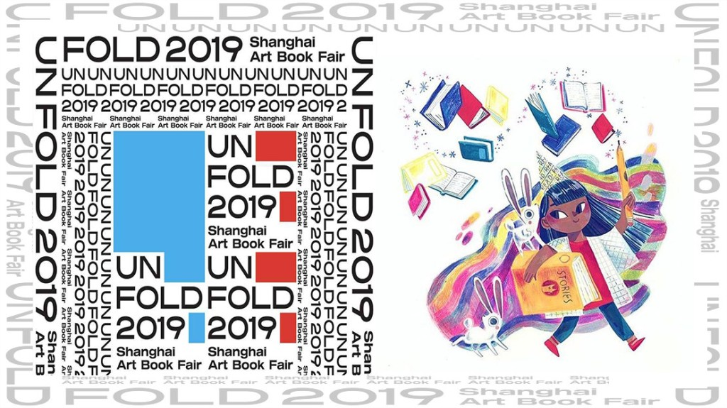 Shanghai Art Book Fair 2019