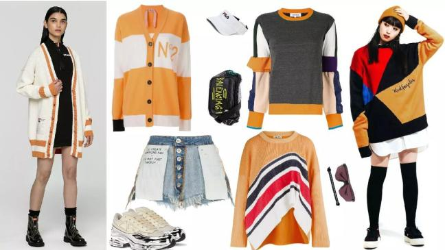 Athleisure -- Clothing Collocation.jpg