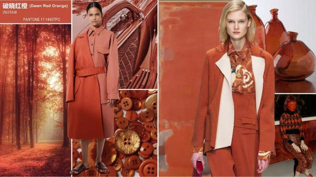 AW 2021 -- Dawn Red Orange.jpg