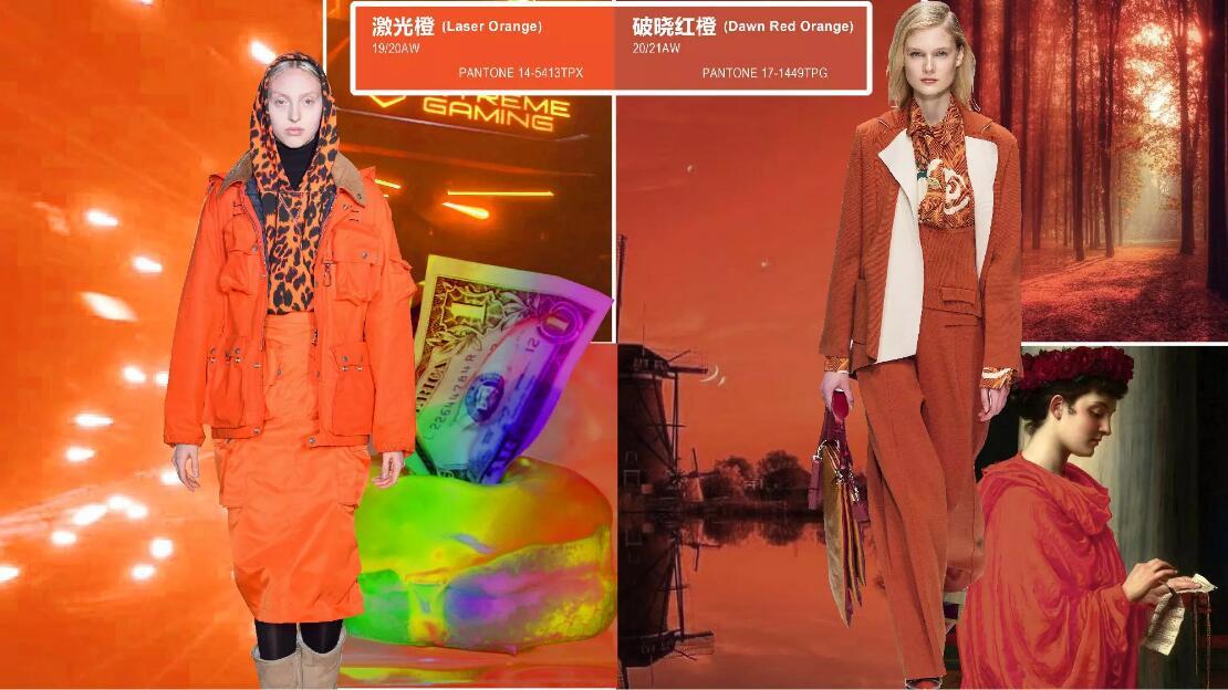 fashion orange color.jpg