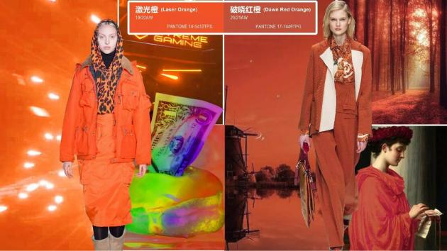 fashion orange color.jpg