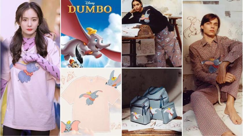 LOEWE x Dumbo