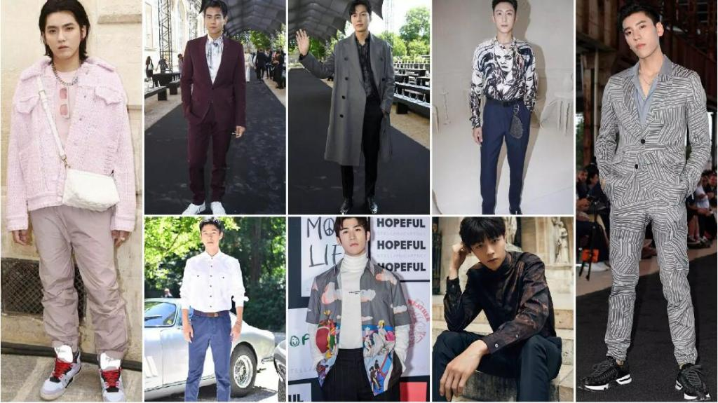 Celebrities' Outfits