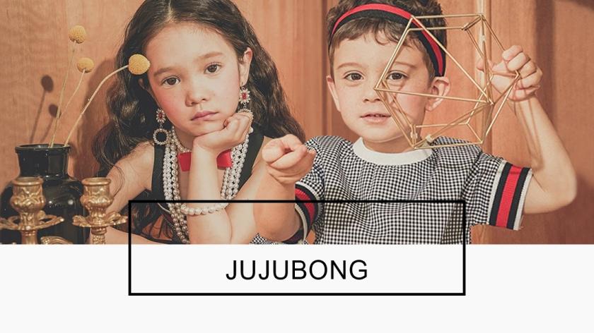 Jujubong
