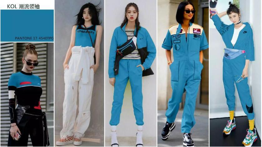 KOL's blue style