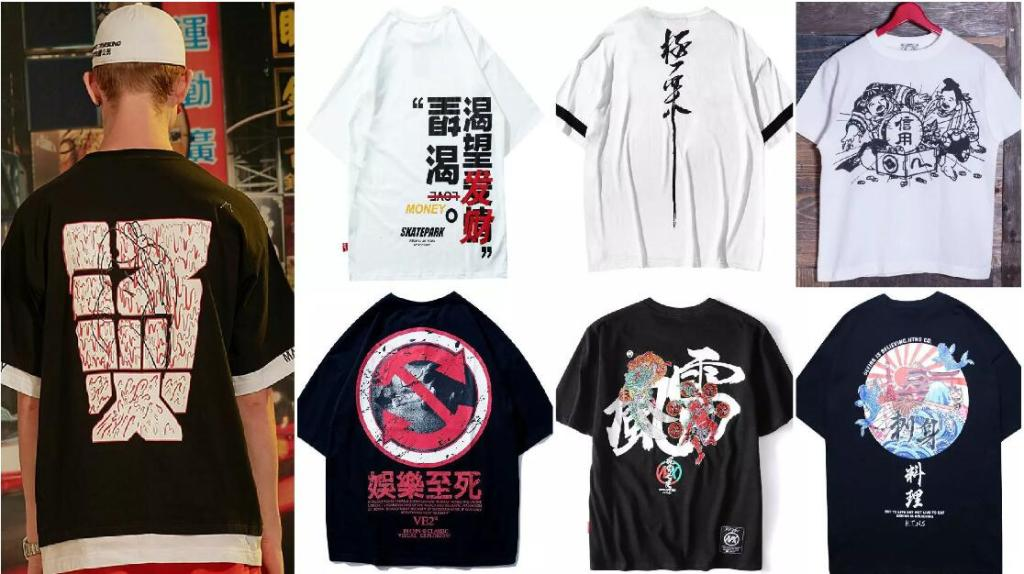 Short-Sleeved Crew Neck T-Shirt -- Chinese Characters