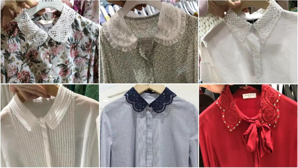 The Lace Neck