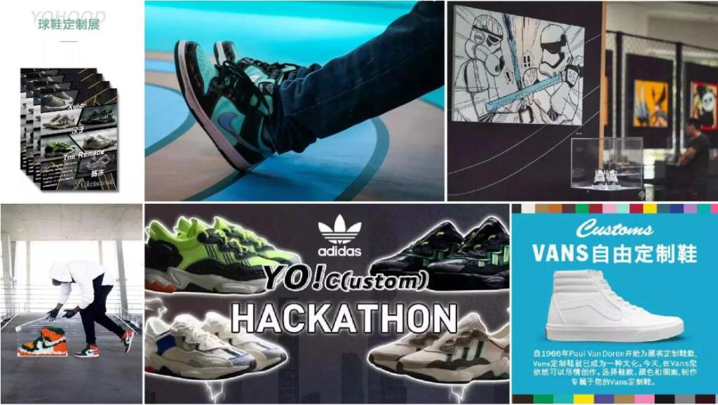 Sneaker Booths