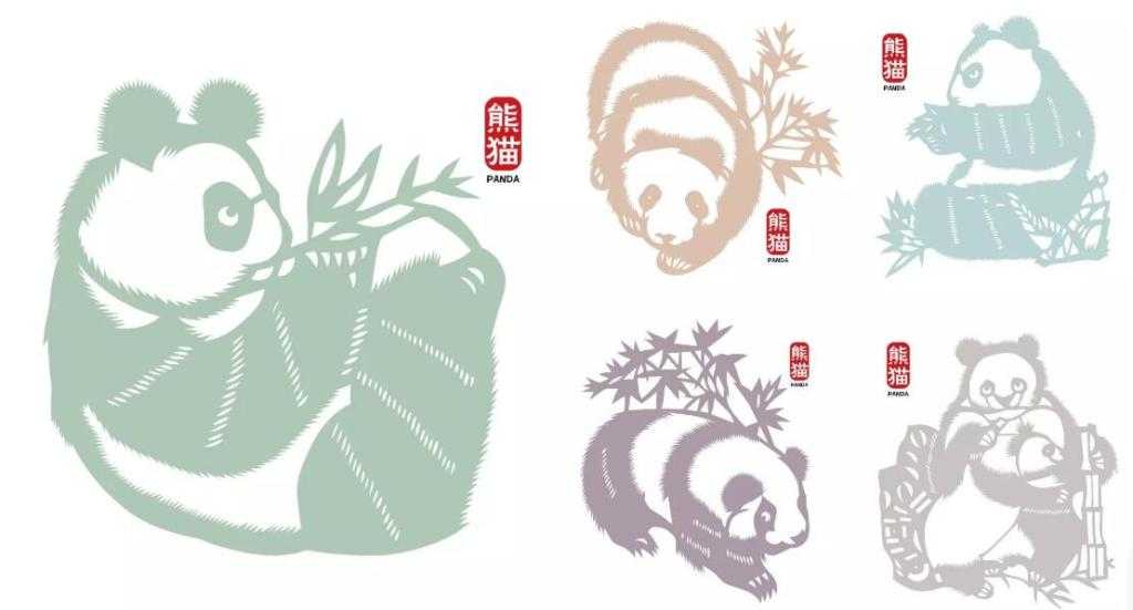 The Paper-cut Giant Panda