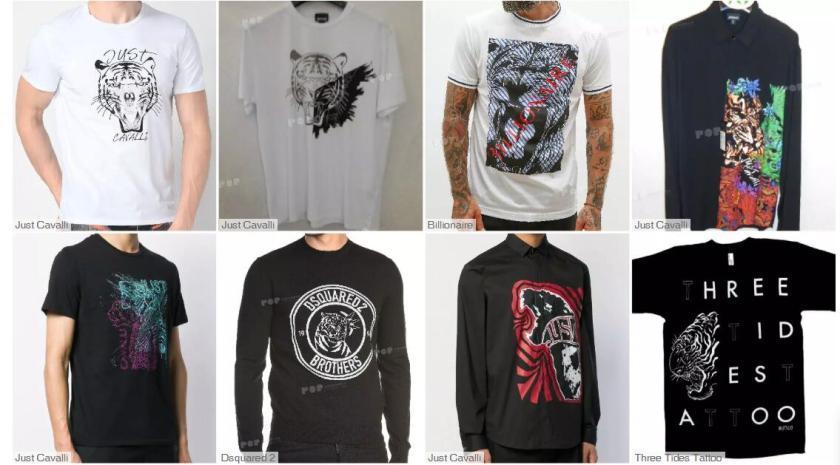 T-shirts pattern trend