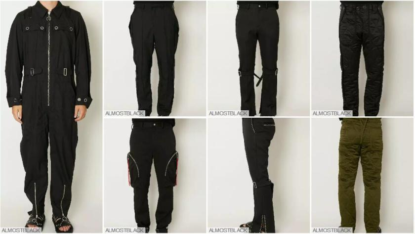 Individual Trousers