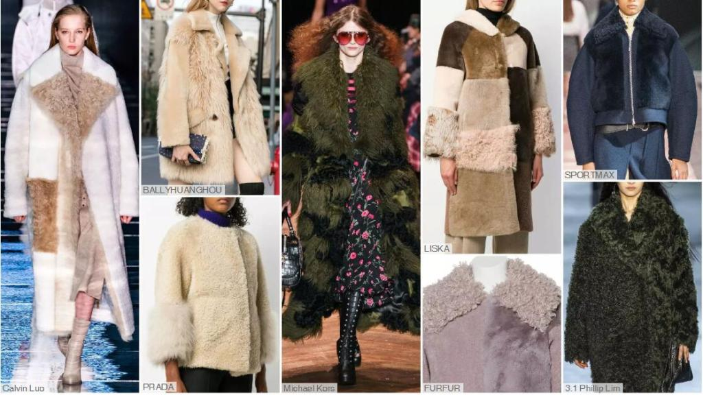 The Mixed Shearling