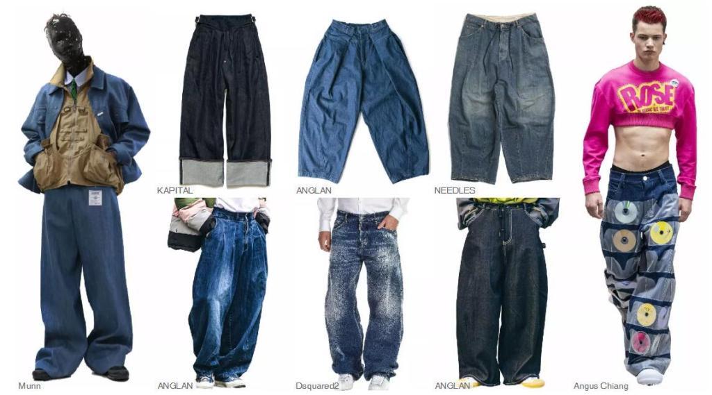 Loose Pleated Jeans