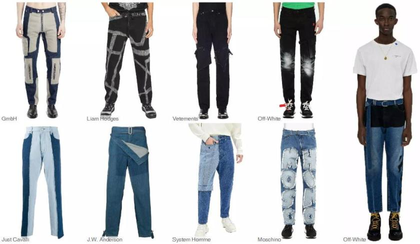 Tampered Jeans