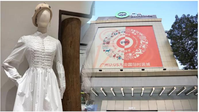 Womenswear Markets