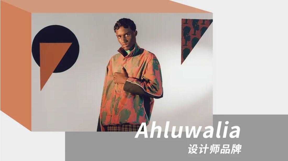 The Analysis of Mixed and Diversified Culture Ahluwalia The Menswear DesignerBrand