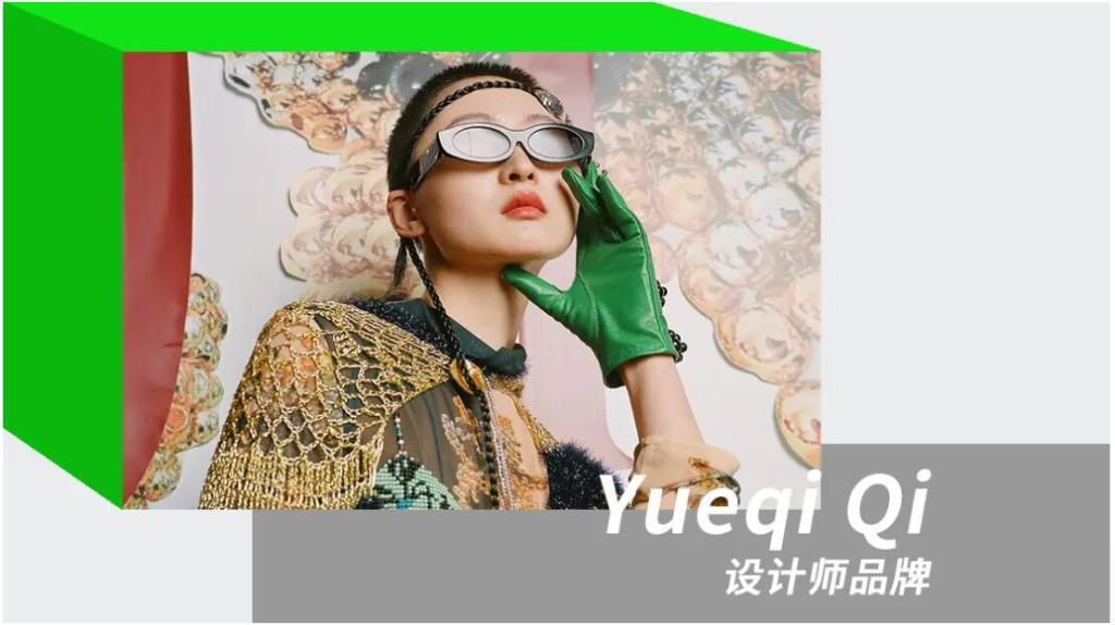 Womenswear Designer Brand