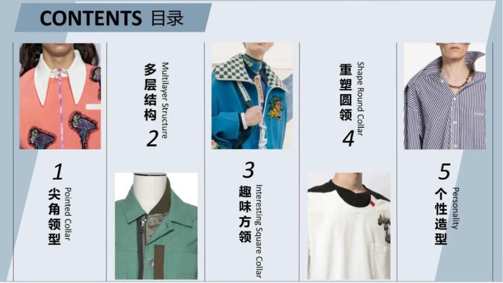 Men's Collar