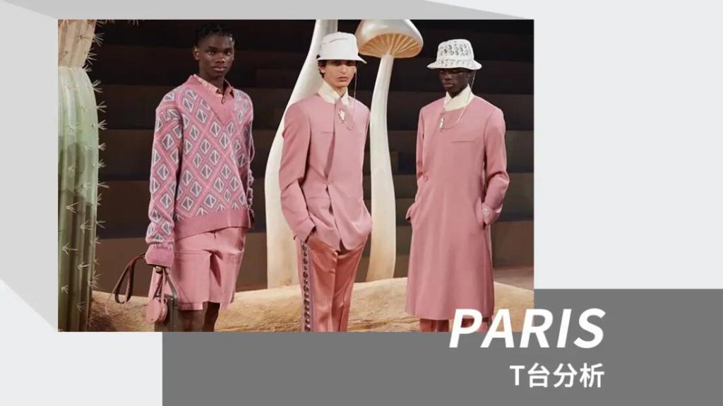 Menswear Brand
