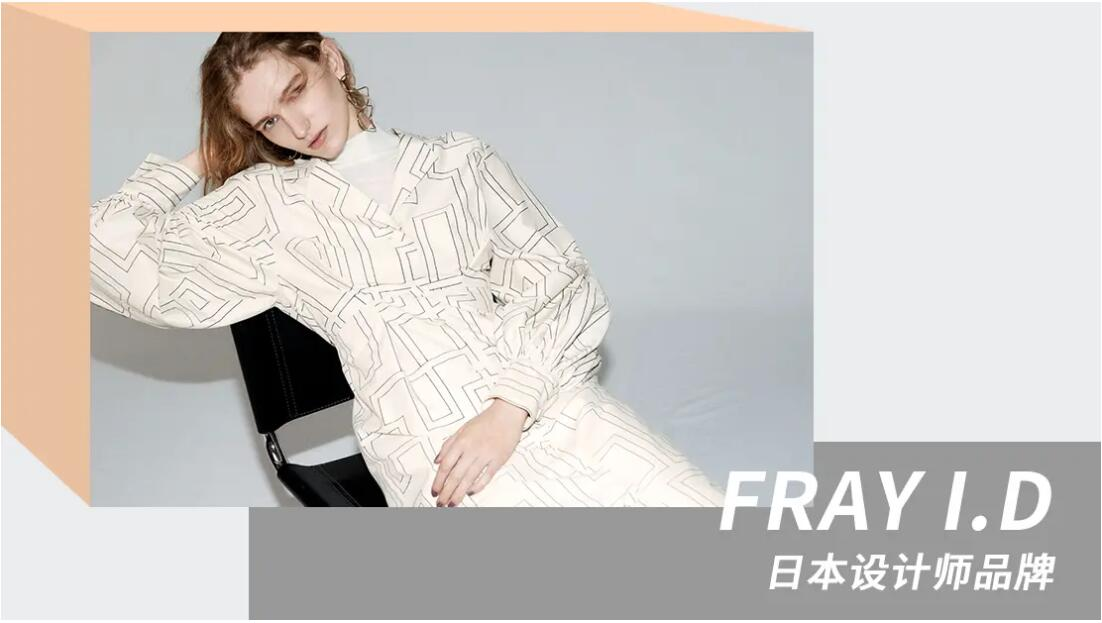 The Analysis of Japanese Brand FRAY I.D The Womenswear DesignerBrand